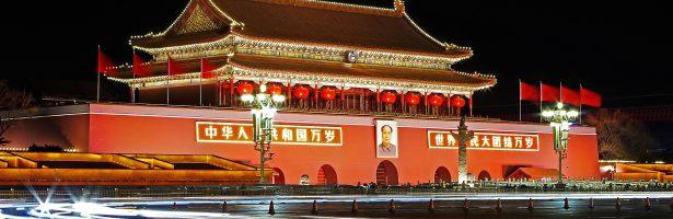 China, wat weten we er eigenlijk van?